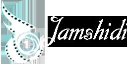 جمشیدی |Jamshidi.ir